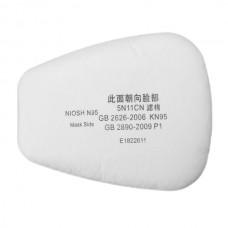 5N11 Filter (N95)